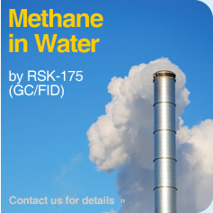 Methane in Water by RSK-175 (GC/FID)